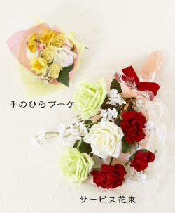 【造花花束】light bouquet
