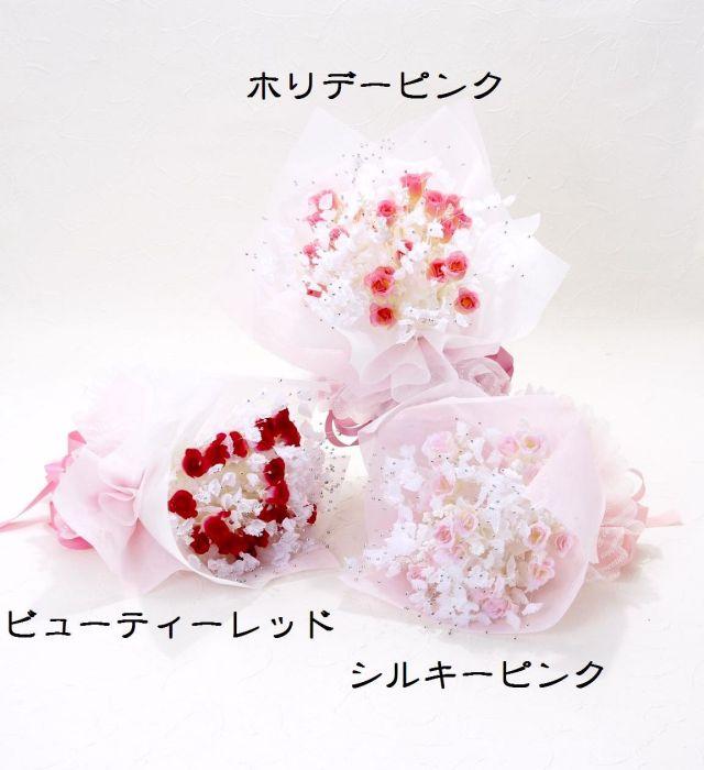 【造花 花束】スィートシュガーローズブーケ